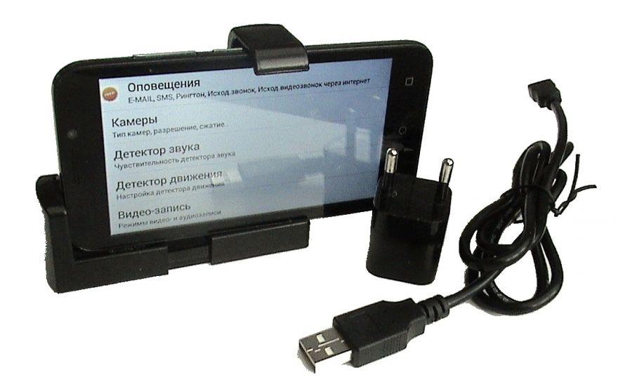 3G камера RealVideo Мегафон
